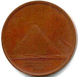 9-Medala-par-Egiptes-karu